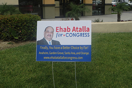 lawn-sign-4-by-6-web