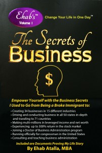book 1 amazon front cover 9.2.14